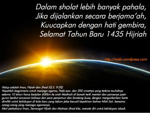Screen shot 2013-11-04 at 5.48.28 PM