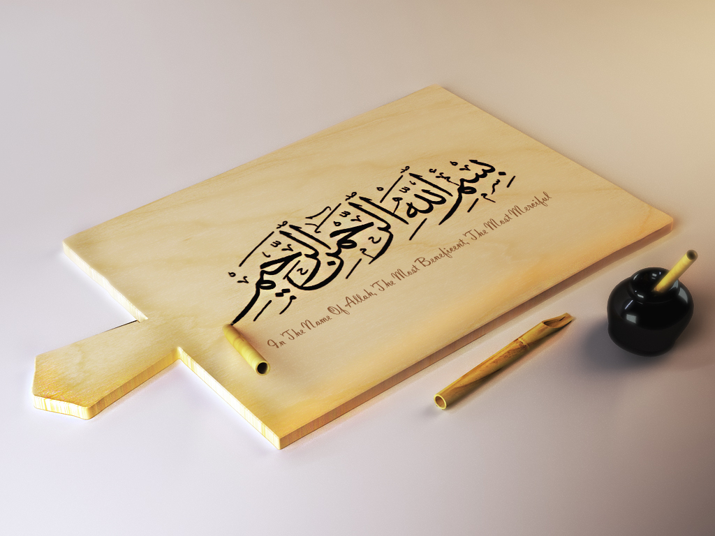 bismillah-calligraphy-on-wooden-board