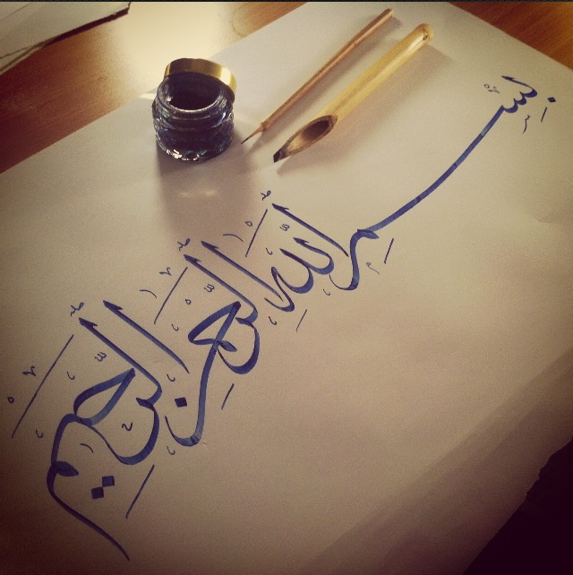 qalam-pen-ink-and-bismillah-in-thuluth-style-calligraphy