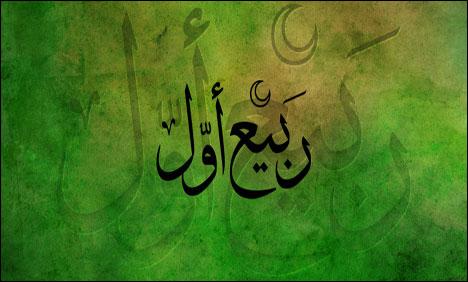 Rabi-ul-Awwal-moon-sighted-EidMiladunNabi-PBUH-Jan14_1-2-2014_132676_l