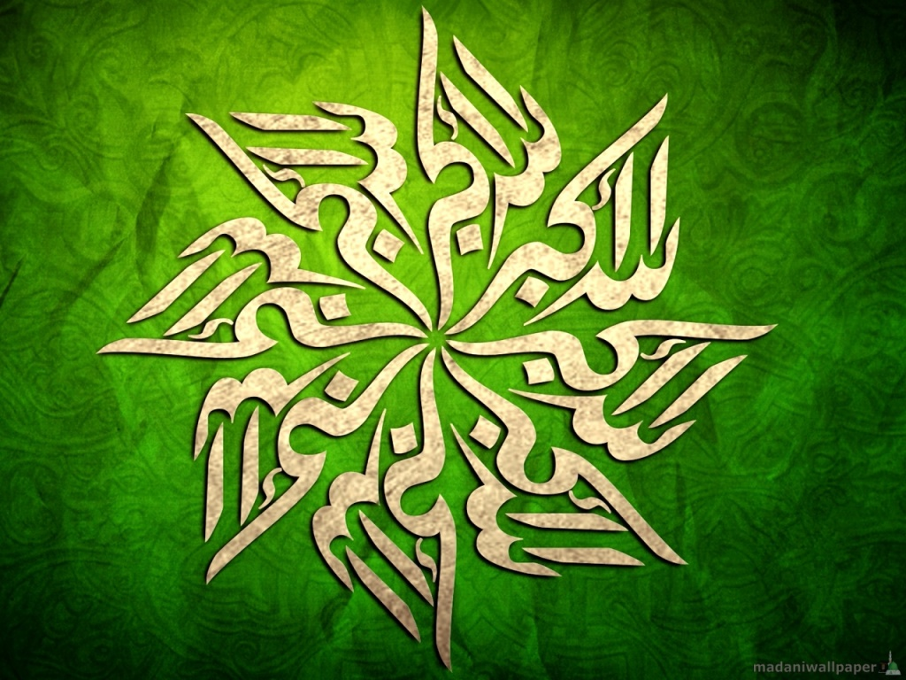 green_background_allah_o_akbar_2012-1280x960