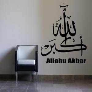 Islamic-Calligraphy-Bismillah-allhu-akbar