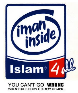 iman-inside-islam-4-all