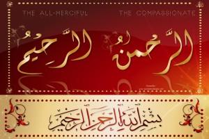 arrahman_arrahim_01